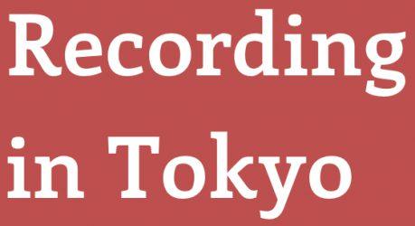 レコーディング・イン東京